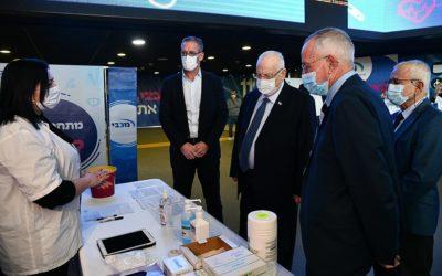 Izrael – teroristický útok na očkovací centrum